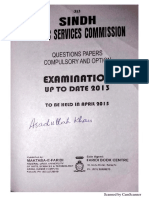 Spsc Past Papers of Cce Examination 2013 (Compulsory and Optional Subjects)