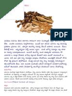 Vasundara Kutumbam __Article06