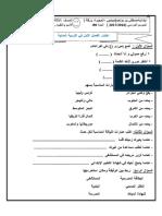 civic-3ap17-1trim2.pdf