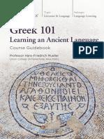 Greek 101 Handbook, The Learning Company; Great Books Plus