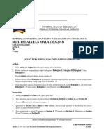 Pks2 2018 Paper 2 Cover