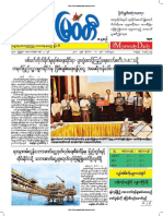 Myawady Daily Newspaper-11-11-2018