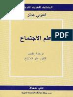 kutubpdfcafe-nVqZV.pdf