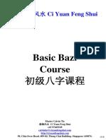 Joey Yap bazi four pillars of destiny