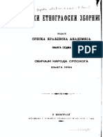 17214656-Обичаји-Народа-Српскога-Књига-I-Српски-Етнографски-Зборник-1907-Година.pdf
