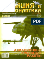 ychebnikiav28