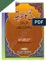 HajjKaTariqahQadamBaQadamByShaykhMuftiAbdurRaufSakharvi.pdf