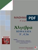 Agym_kefal_A3&A4&A5