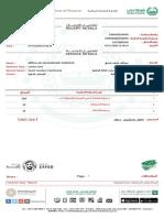 218020520609.pdf