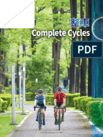A_Complete_Cycles.pdf
