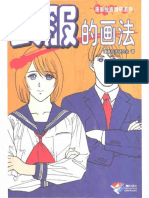[40] How to Draw Manga - Dressing Your Characters in Suits & Sailor Suits