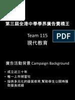 Team115.pptx