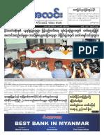 Myanma Alinn Daily_ 12 Nov 2018 Newpapers.pdf