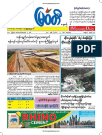 Myawady Daily Newspaper 12-11-2018