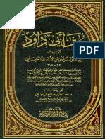Sunan Abu Dawud_Matan.pdf