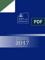 2016-2017(2).pdf