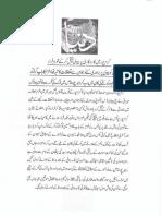 Aurat Par Tashadud |/Woman PunishmenT 9901