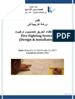 Fire Fighting Workshop Training Outline