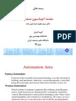 session 1,2.pdf
