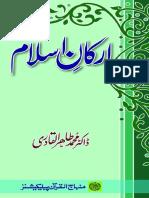 arkan-e-islam_1.pdf