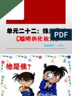 教学版_.pdf