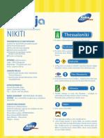 nikiti2018.pdf