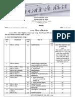 40thBCS Advertisement.pdf