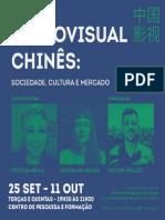 Panorama do Audiovisual Chinês