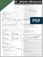 2018 grade 1.pdf