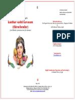 kanthar-sashti-kavasam.pdf