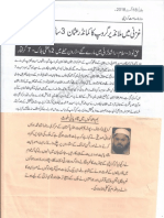 Aqeeda-Khatm-e-nubuwwat-AND ISLAM-Pakistan-KAY-DUSHMAN 9923