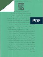 Aurat Par Tashadud |/Woman PunishmenT 9931