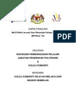 Garis Panduan Myskrip 2018