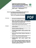 Document(2)