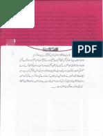 Aqeeda-Khatm-e-nubuwwat-AND KHODKASHIAN  9958