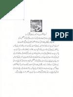 Aurat Par Tashadud |/Woman PunishmenT 9962