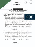 2013p1.pdf