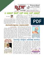 Issue 34 PDF