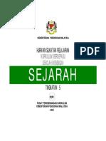 hsp_sej_f5.pdf