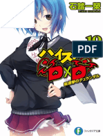 High School DxD book 19 - Durandal of the General Election.pdf