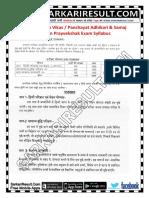 upsssc0218syllabus (1).pdf
