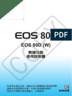 Eos80d Wifi Web Tc Hk