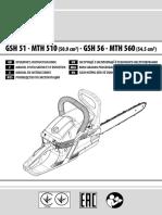 Manual uso Oleo Mac.pdf