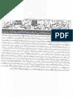 ISLAM-Pakistan-KAY-DUSHMAN 10027