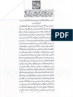 ISLAM-Pakistan-KAY-DUSHMAN 10035