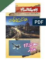 bki663.pdf