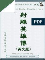 [射雕英雄传].(Legend.of.the.Eagle.Shooting.Hero).金庸.英文文字版.pdf