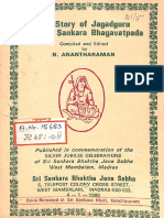 The Story of Jagadguru Sri Adi Sankara Bhagavatpada,