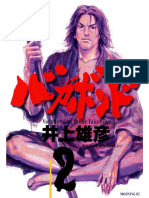 Vagabond Volume 02.Cbr - Inoue Takehiki