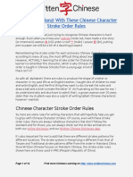 Chinese strokres orders